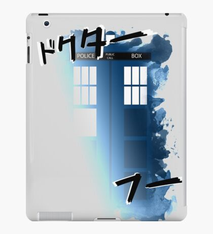 Doctor Who Japanese TARDIS iPad Case/Skin