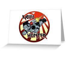 Kaiju Hunter Greeting Card