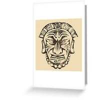 Master of darkness Greeting Card
