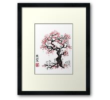 Forest Spirit Sumi-e Framed Print