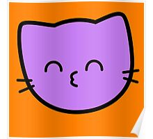 Kawaii Kitty Cats 2048 - tile 64 Poster