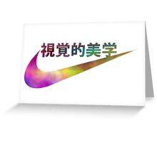 Rainbow Aesthetic Greeting Card