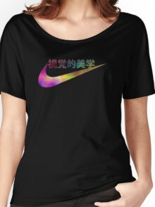 Rainbow Aesthetic Women's Relaxed Fit T-Shirt