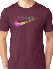Rainbow Aesthetic Unisex T-Shirt