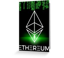 Ethereum logo symbol green coding Greeting Card