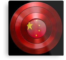 CAPTAIN CHINA - Captain America inspired Chinese shield Metal Print