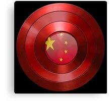 CAPTAIN CHINA - Captain America inspired Chinese shield Canvas Print