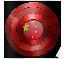 CAPTAIN CHINA - Captain America inspired Chinese shield Poster