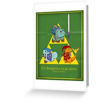 Hylian Squirtle Greeting Card