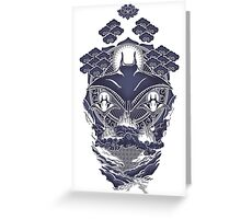 Mantra Ray Greeting Card