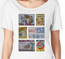 Japanese Information signs Women's Relaxed Fit T-Shirt