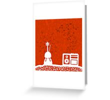 Violin and the tape recorder Greeting Card