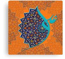 Imam Ali Canvas Print