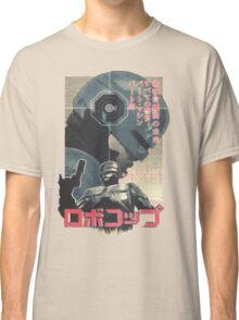 Japanese Robocop Poster Classic T-Shirt