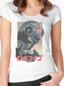 Japanese Robocop Poster Women's Fitted Scoop T-Shirt