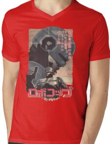 Japanese Robocop Poster Mens V-Neck T-Shirt