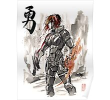 Female Shepard with Japanese Calligraphy Courage Poster