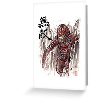 Mass Effect Urdnot Wrex Sumie style Greeting Card