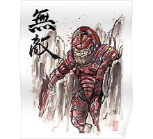 Mass Effect Urdnot Wrex Sumie style Poster