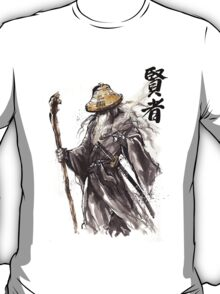 Gandalf Samurai with Sumi ink and watercolor Japanese Calligraphy Magus T-Shirt
