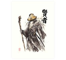 Gandalf Samurai with Sumi ink and watercolor Japanese Calligraphy Magus Art Print