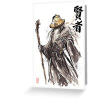 Gandalf Samurai with Sumi ink and watercolor Japanese Calligraphy Magus Greeting Card