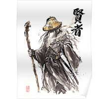 Gandalf Samurai with Sumi ink and watercolor Japanese Calligraphy Magus Poster