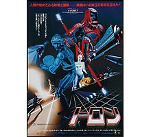 Japanese Tron Poster Photographic Print