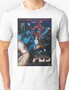 Japanese Tron Poster Unisex T-Shirt