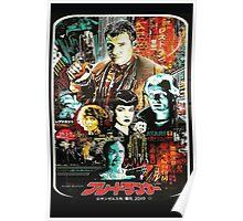Japanese Blade Runner Poster Poster