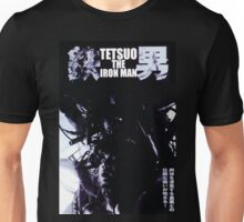 Tetsuo: The Iron Man Poster Unisex T-Shirt