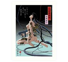 Ghost In The Shell Poster Art Print