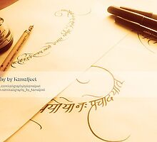 TATTOO LOVE by Kamaljeet Kaur
