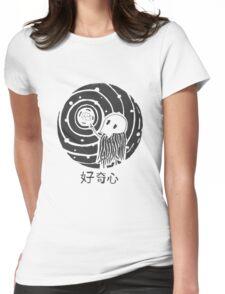 Curious Little Adventurer Womens Fitted T-Shirt