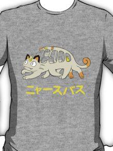 Nyasu Basu T-Shirt