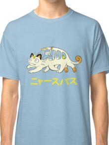 Nyasu Basu Classic T-Shirt