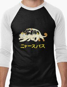 Nyasu Basu Men's Baseball ¾ T-Shirt