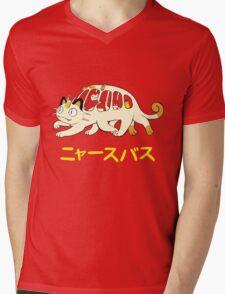 Nyasu Basu Mens V-Neck T-Shirt