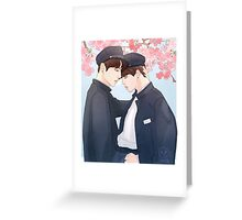 JIKOOK - SPRING Greeting Card