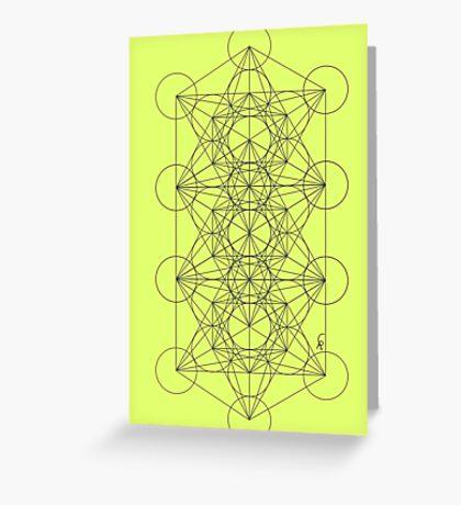 Mathematical Art - 3 Greeting Card