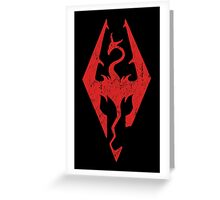 Skyrim Game Greeting Card