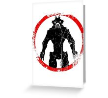 District 9 (Vintage sign) Greeting Card