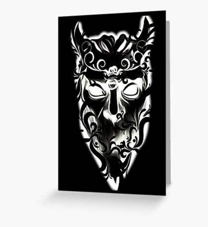 FANCY NAMELESS GHOUL Greeting Card
