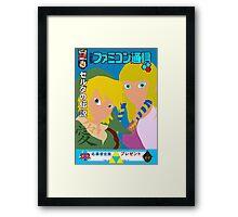 Zelda Magazine Cover Framed Print