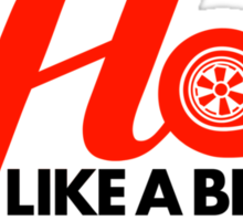 Hot like a blown turbo (1) Sticker