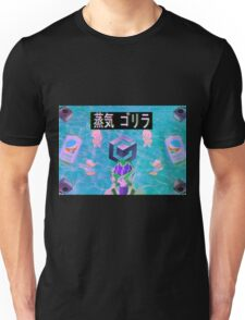 VaporGorilla - 蒸気 ゴリラ Unisex T-Shirt