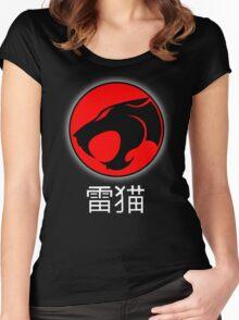 Thundercats Japanese Kanji Women's Fitted Scoop T-Shirt