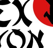 Rex Kwon Do - Bow to your sensei Sticker