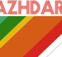 Ask Me About Azhdarchids (dark version) Sticker