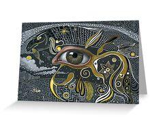 Eye in the sky. Greeting Card